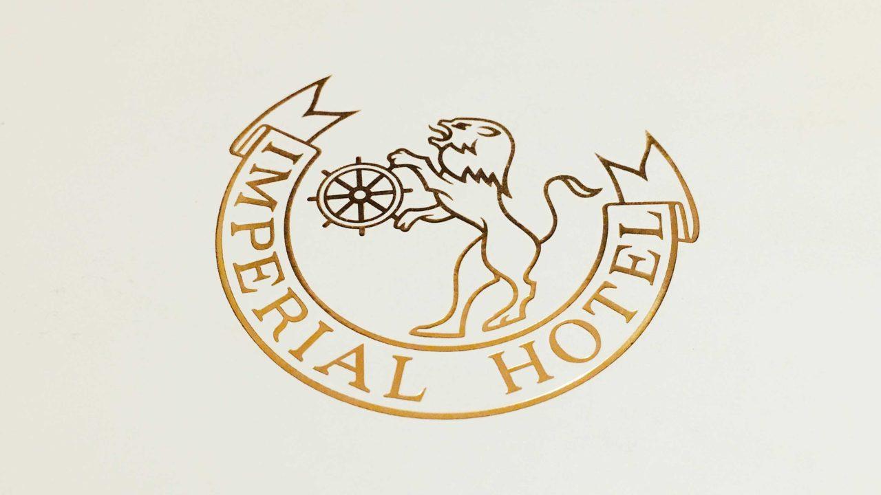 帝国ホテルロゴ