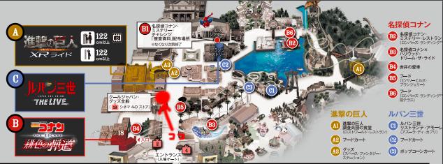 USJの地図