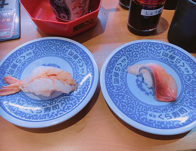 くら寿司のお寿司